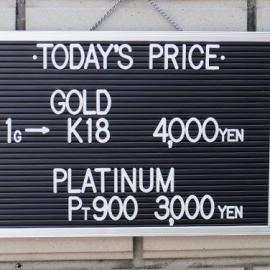 2019年9月10日 金・プラチナ買取価格