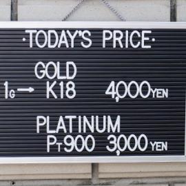 2019年9月29日 金・プラチナ買取価格