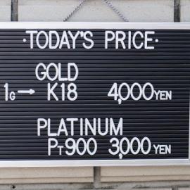 2019年9月28日 金・プラチナ買取価格