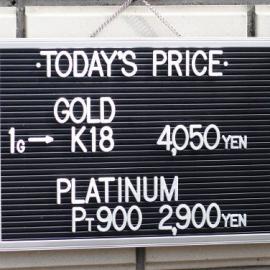 2019年10月6日 金・プラチナ買取価格