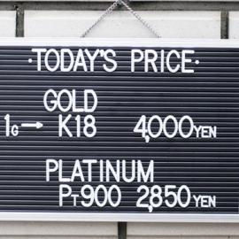 2019年10月8日 金・プラチナ買取価格