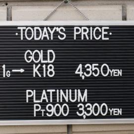 2020年1月19日 金・プラチナ買取価格