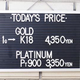 2020年1月23日 金・プラチナ買取価格