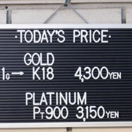2020年1月12日 金・プラチナ買取価格