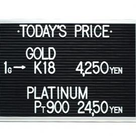 2020年3月13日 金・プラチナ買取価格