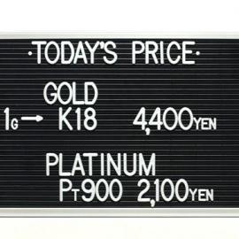 2020年3月24日 金・プラチナ買取価格