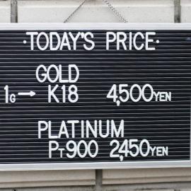 2020年3月29日 金・プラチナ買取価格