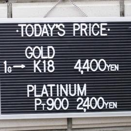 2020年3月30日 金・プラチナ買取価格