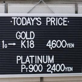 2020年4月12日金・プラチナ買取価格