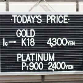 2020年4月2日金・プラチナ買取価格