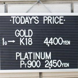 2020年4月4日金・プラチナ買取価格