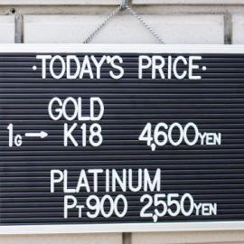 2020年4月7日金・プラチナ買取価格