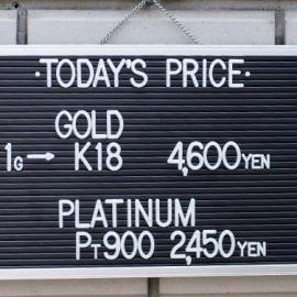 2020年5月5日金・プラチナ買取価格