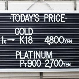 2020年5月21日金・プラチナ買取価格