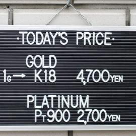 2020年5月28日金・プラチナ買取価格