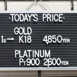 2020年6月29日金・プラチナ買取価格