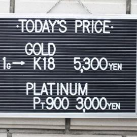 2020年7月28日金・プラチナ買取価格