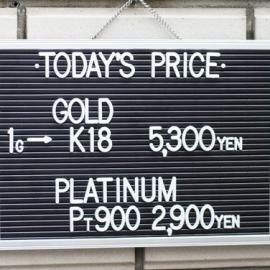 2020年7月30日金・プラチナ買取価格