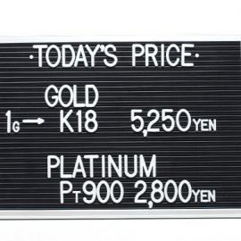 2020年8月2日金・プラチナ買取価格