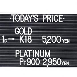 2020年9月20日金・プラチナ買取価格