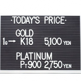 2020年10月1日金・プラチナ買取価格