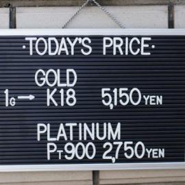 2020年10月22日 本日の金・プラチナ買取価格