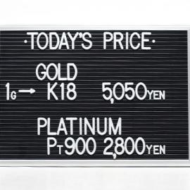 2020年10月26日 本日の金・プラチナ買取価格