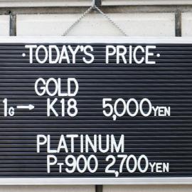 2020年10月31日 本日の金・プラチナ買取価格