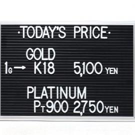 2020年10月27日 本日の金・プラチナ買取価格