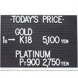 2020年10月25日 本日の金・プラチナ買取価格