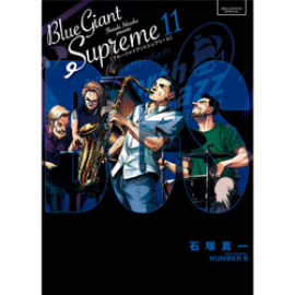 【Books】BLUE GIANT SUPREME 11巻