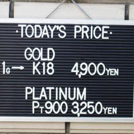 2021年1月12日 本日の金・プラチナ買取価格