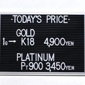 2021年1月15日 本日の金・プラチナ買取価格