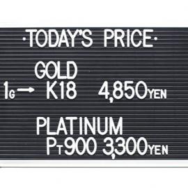 2021年1月16日 本日の金・プラチナ買取価格