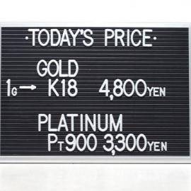 2021年1月18日 本日の金・プラチナ買取価格