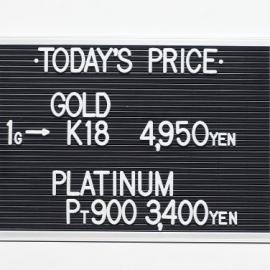 2021年1月21日 本日の金・プラチナ買取価格