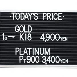2021年1月23日 本日の金・プラチナ買取価格