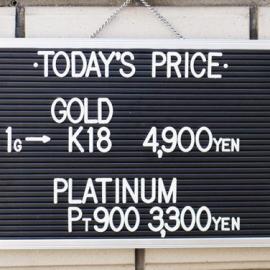 2021年1月11日 本日の金・プラチナ買取価格
