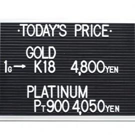 2021年2月23日 本日の金・プラチナ買取価格