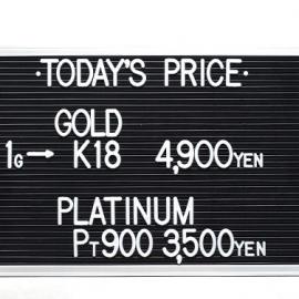 2021年2月8日 本日の金・プラチナ買取価格