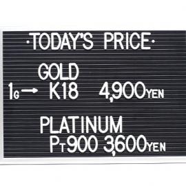 2021年2月9日 本日の金・プラチナ買取価格