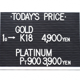 2021年5月4日 本日の金・プラチナ買取価格