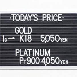 2021年5月10日 本日の金・プラチナ買取価格