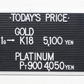 2021年5月11日 本日の金・プラチナ買取価格