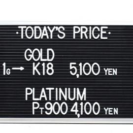 2021年5月16日 本日の金・プラチナ買取価格