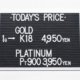2021年5月6日 本日の金・プラチナ買取価格