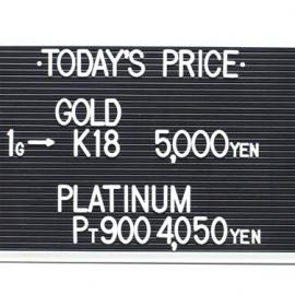 2021年5月8日 本日の金・プラチナ買取価格