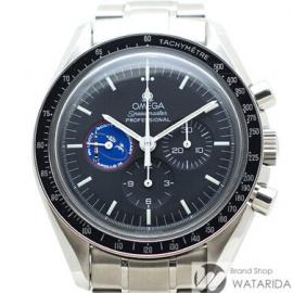 【New arrivals】オメガ スピードマスター プロフェッショナル ミッションズ アポロ 9号 3597.13