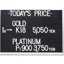 2021年7月29日 本日の金・プラチナ買取価格