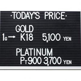 2021年7月31日 本日の金・プラチナ買取価格